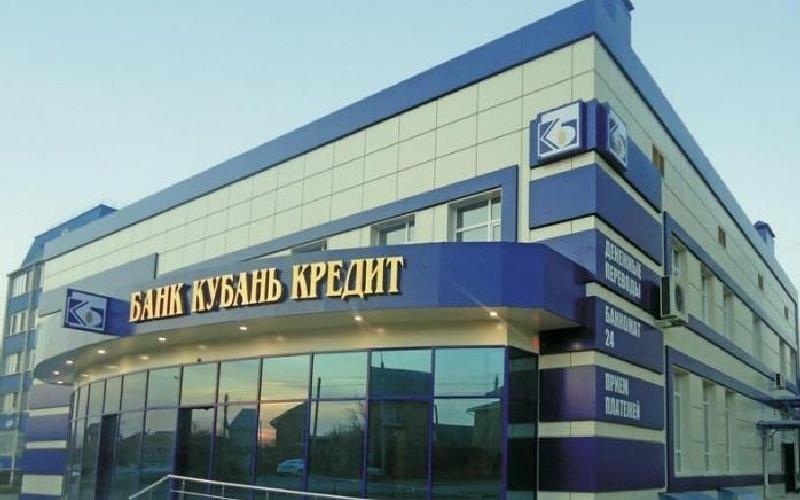 онлайн заявка на кредит почта банк тюмень