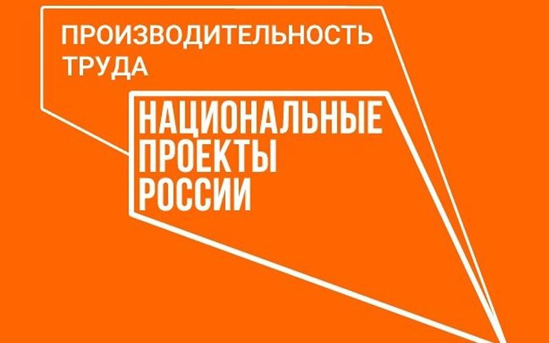 В Краснодарском крае запустили региональный этап конкурса «Лучшие практики наставничества»